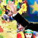 Author: AK Rockefeller Author URL: https://www.flickr.com/people/akrockefeller/ Title: erdogen turkey kurds