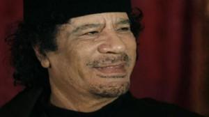 GadhafiGov