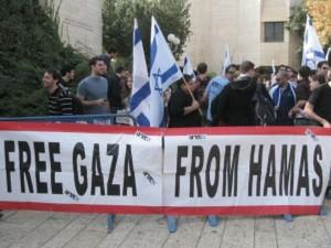 3-9-16-free-Gaza-1