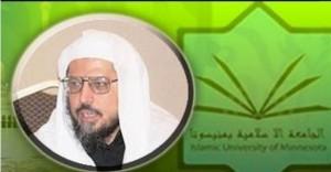 radical-imam-al-maneesey