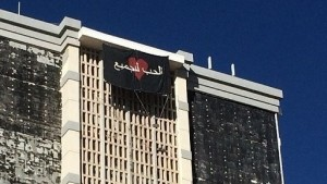 black-arabic-flag