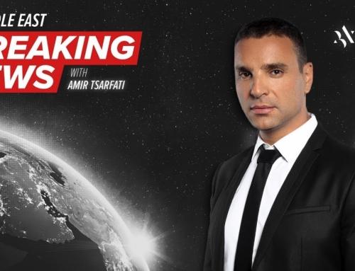 Israel Breaking News